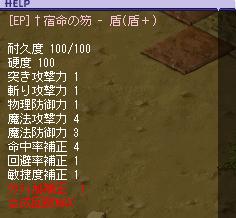 I4CP盾