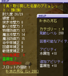 I14真245アミュ