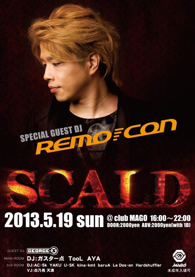 SCALD_表