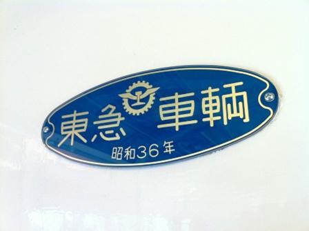120629-10.jpg