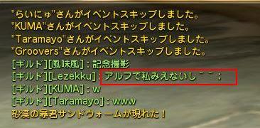 YD記念撮影02