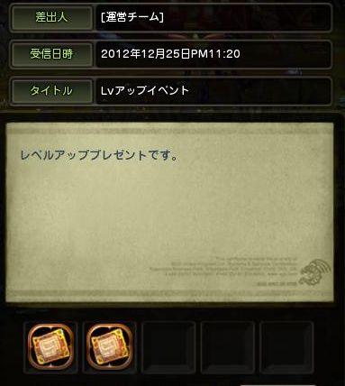 霞LV50_03