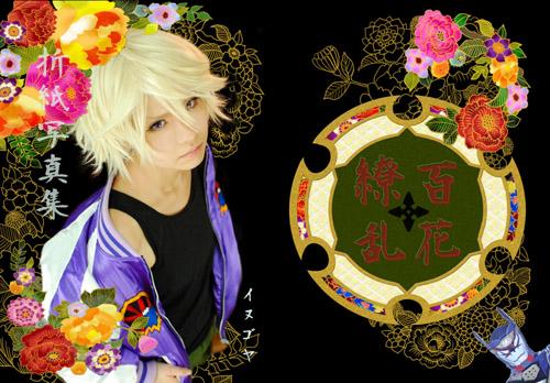 hyoshi1-4.jpg