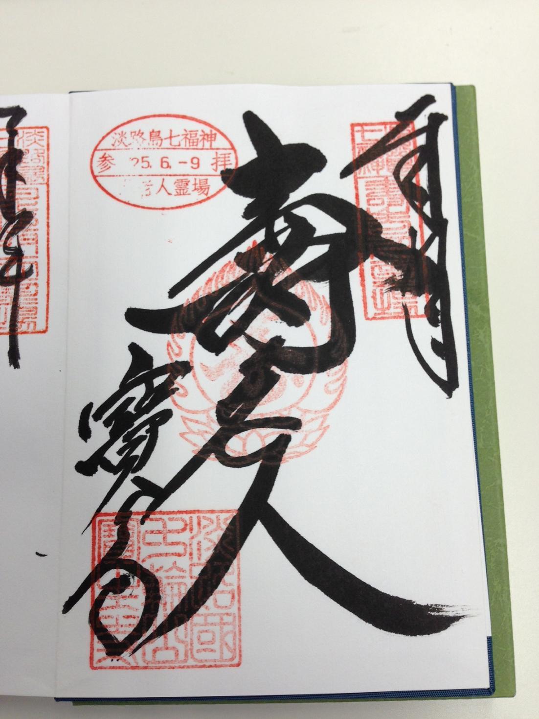 12_jyurojin.jpg