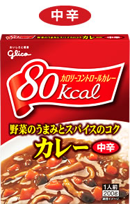 curry_mediumカレー