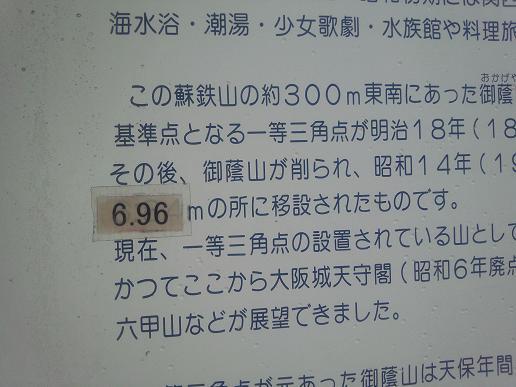 696.jpg