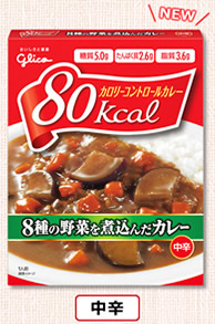 curry_medium.jpg