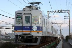 紀ノ川~東松江間(2012.12.24)