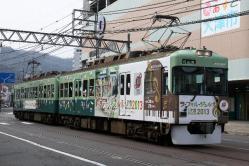 三井寺~浜大津間(2013.3.24)