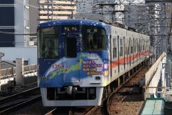 阪神 福島~野田間(2013.1.9)