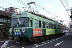三井寺~浜大津間(2013.1.9)
