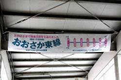 久宝寺(2013.3.29)