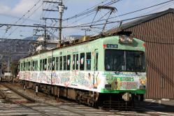 三井寺~浜大津間(2013.2.14)