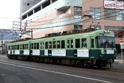 三井寺~浜大津間(2013.2.22)