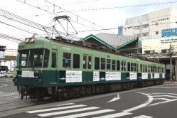 浜大津~三井寺間(2013.2.22)