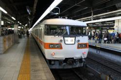 名古屋(2013.3.3)