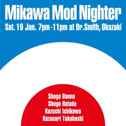 MikawaModNighter5.jpg