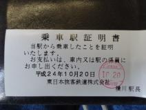 121020_86.jpg