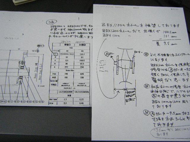 DSCF4855.jpg