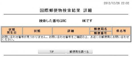 DSC_0334_2.jpg