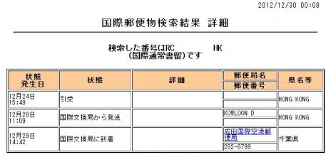DSC_0339_3.jpg