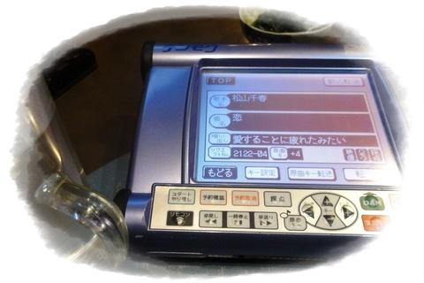 1-DSC03345.jpg