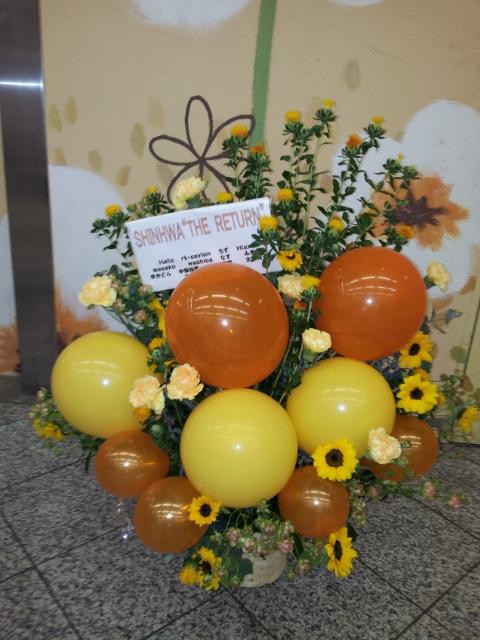 シナ神戸サポート
