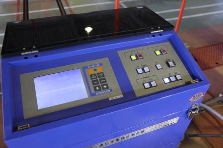 構造変更 排気ガス検査機