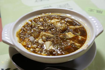 筑紫飯店 麻婆豆腐