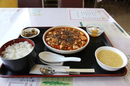 麻婆菜館 麻婆豆腐ランチ(陳麻婆豆腐) 840円