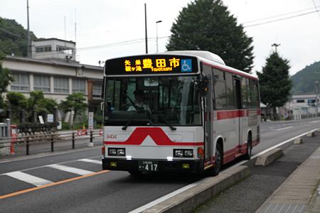 帰りはバスで