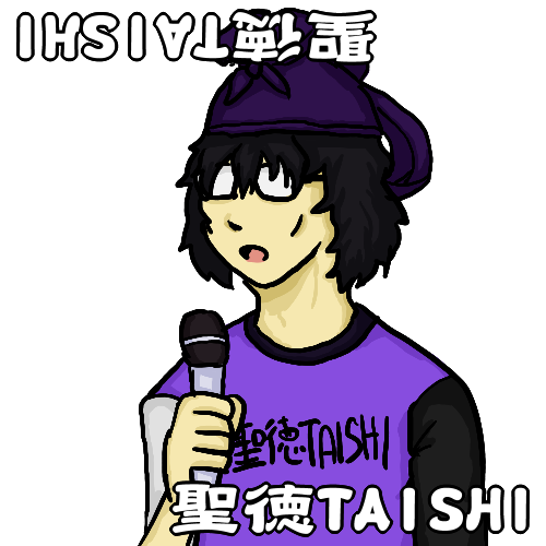 聖徳TAISHI肖像画