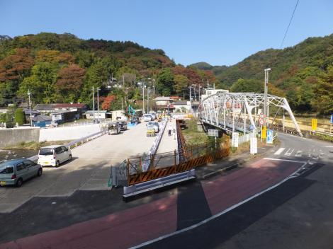 愛川町田代・馬渡橋