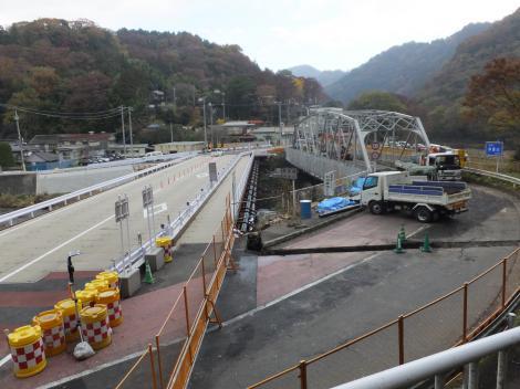愛川町・馬渡橋