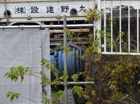 横須賀水道・馬渡橋水管橋撤去工事