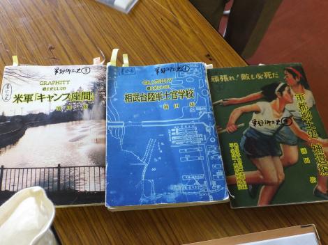 涌田佑先生の著書