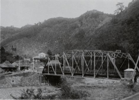 横須賀水道半原系統導水管路・馬渡橋