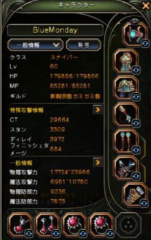 201211301.jpg