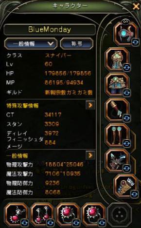 201211302.jpg