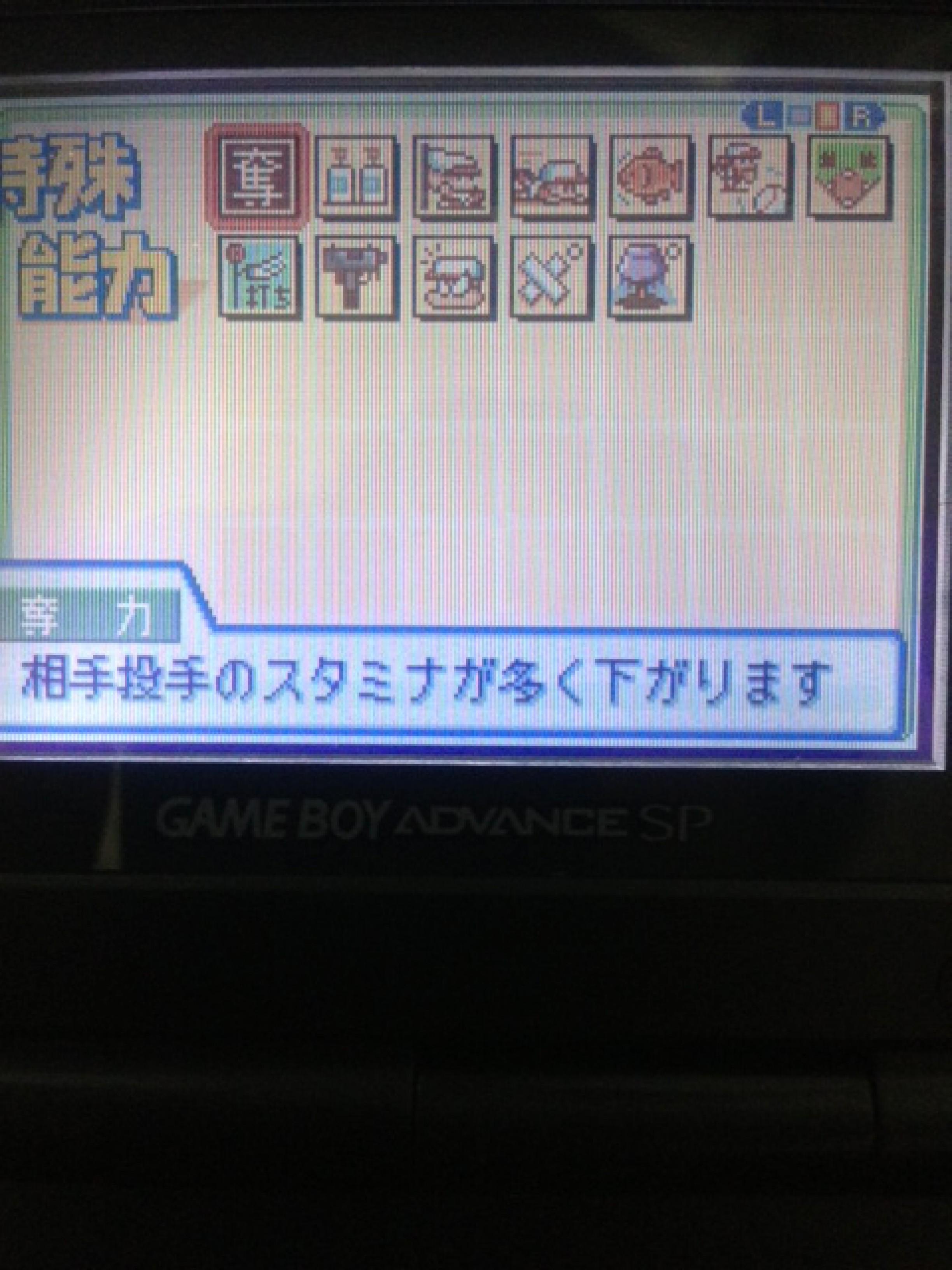 moblog_e2956e0f.jpg