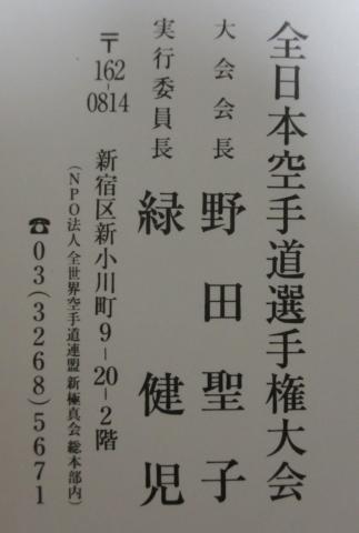 0911a2.jpg