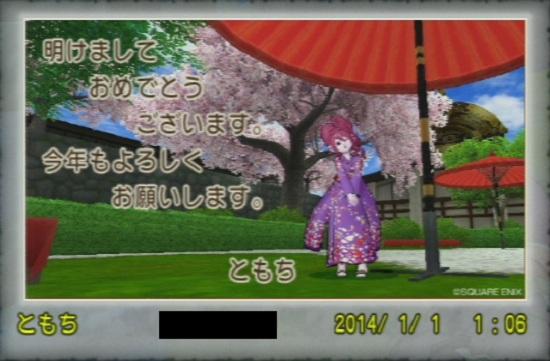 140101-0206-47.jpg