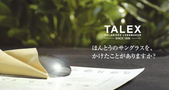 talex_01.jpg
