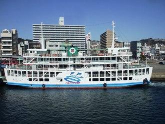 kagoshimako1