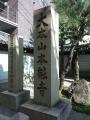 2013-11-5 寺町通 039-2