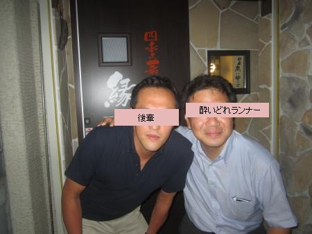 IMG_3463_convert_20120823215931.jpg