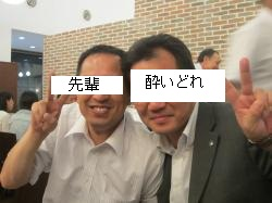 IMG_3680_convert_20120930174859.jpg