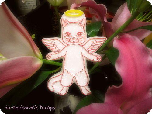猫の天使マリの巻