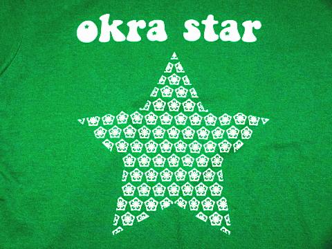 オクラ・スターTシャツ
