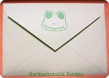 そーたろー手作り内捺し封筒